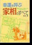 book-iesou