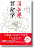 book-shiki