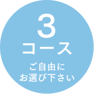 ブログパース_Ai_03