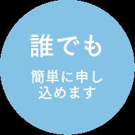 ブログパース_Ai_07