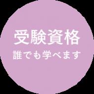 circle-2_03
