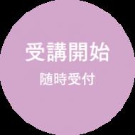 circle-2_05