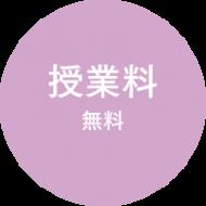 circle-2_07