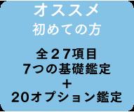 cource_guideA_22